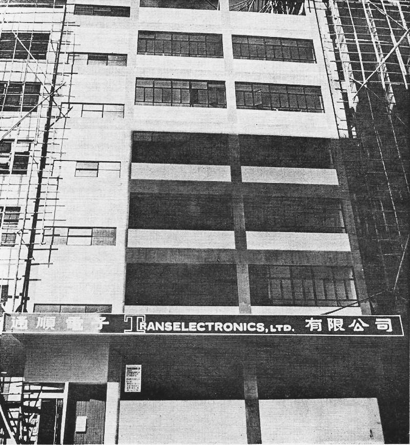 hong-kong-quality-electronics-mag-december-13-1965-1.jpg